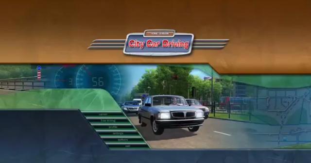 City Car Driving Home Version Crack