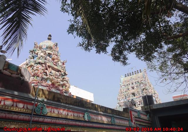 Agatheeswarar Temple Tiruvottiyur