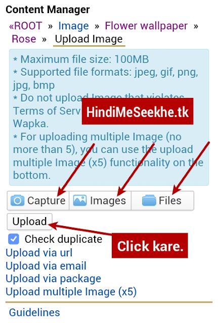 Wapka website content manager me uploading kaise kare. 11