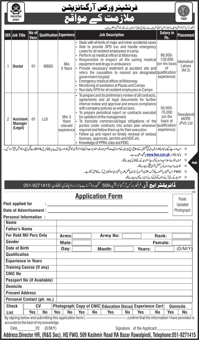 Advertisement for Frontier Works Organization Jobs