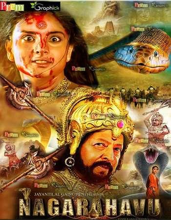 Naagvanshi 2017 Hindi Dubbed Full Movie Download