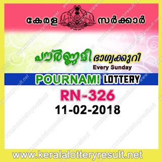 KERALA LOTTERY, keralalotteryresult.net/11-02-2018/pournami-lottery-rn-326-results- kl result, yesterday,lottery results, lotteries results, keralalotteries, kerala lottery, keralalotteryresult, kerala lottery result, kerala lottery result live, kerala   lottery results, kerala lottery today, kerala lottery result today, kerala lottery results today, today kerala lottery result, kerala lottery result 11-02-2018, Pournami lottery results,   kerala lottery result today Pournami, Pournami lottery result, kerala lottery result Pournami today, kerala lottery Pournami today result, Pournami kerala lottery result,   POURNAMI LOTTERY RN 326 RESULTS 11-02-2018, POURNAMI LOTTERY RN 326, live POURNAMI LOTTERY RN-326, Pournami lottery, kerala lottery today result   Pournami, POURNAMI LOTTERY RN-326, today Pournami lottery result, Pournami lottery today result, Pournami lottery results today, today kerala lottery result Pournami,   kerala lottery results today Pournami, Pournami lottery today, today lottery result Pournami, Pournami lottery result today, kerala lottery result live, kerala lottery bumper result,   kerala lottery result yesterday, kerala lottery result today, kerala online lottery results, kerala lottery draw, kerala lottery results, kerala state lottery today, kerala lottare,   keralalotteries com kerala lottery result, lottery today, kerala lottery today draw result, kerala lottery online purchase, kerala lottery online buy, buy kerala lottery online