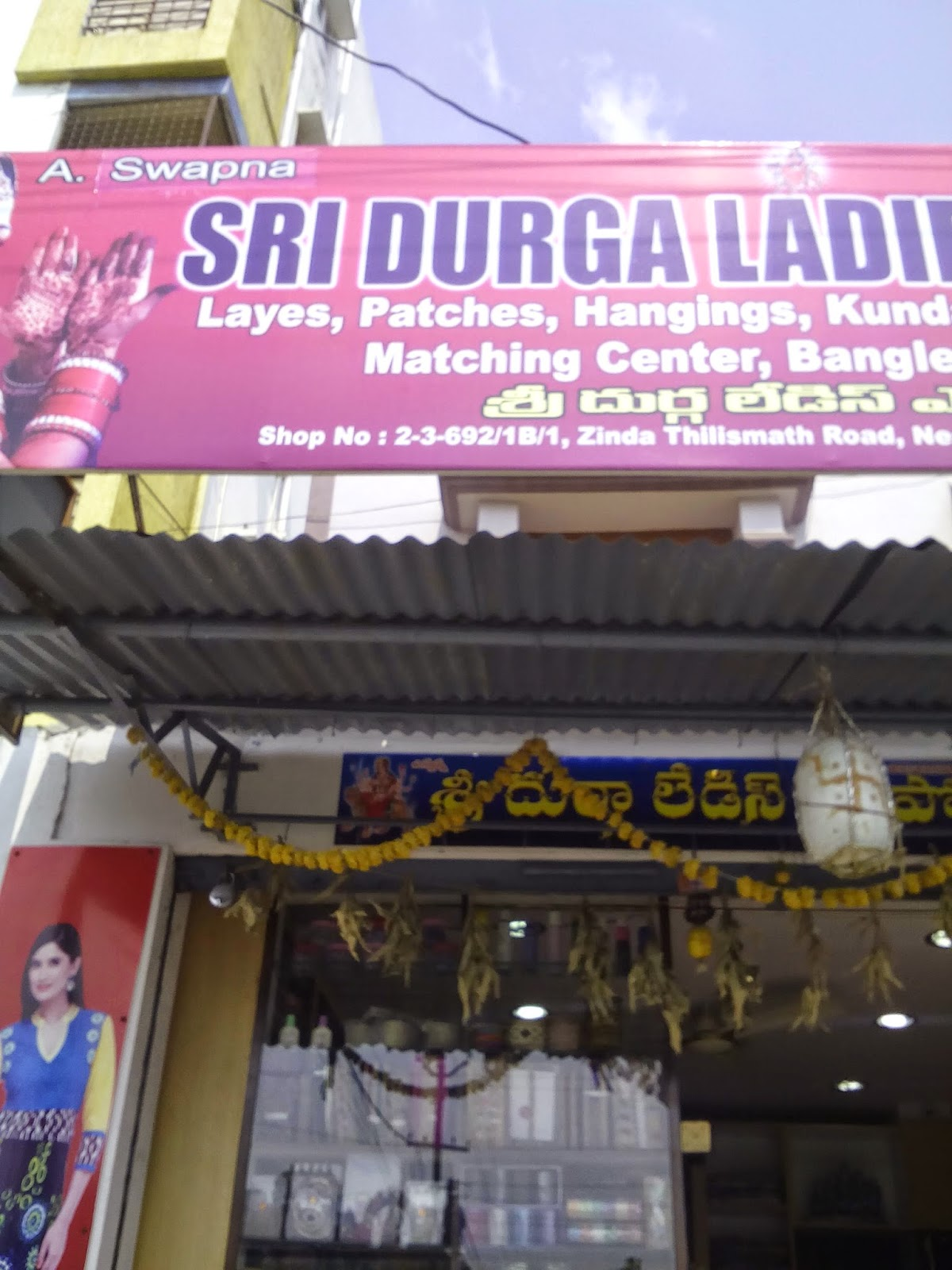 Sri Durga ladies emporium amberpet hyderabad