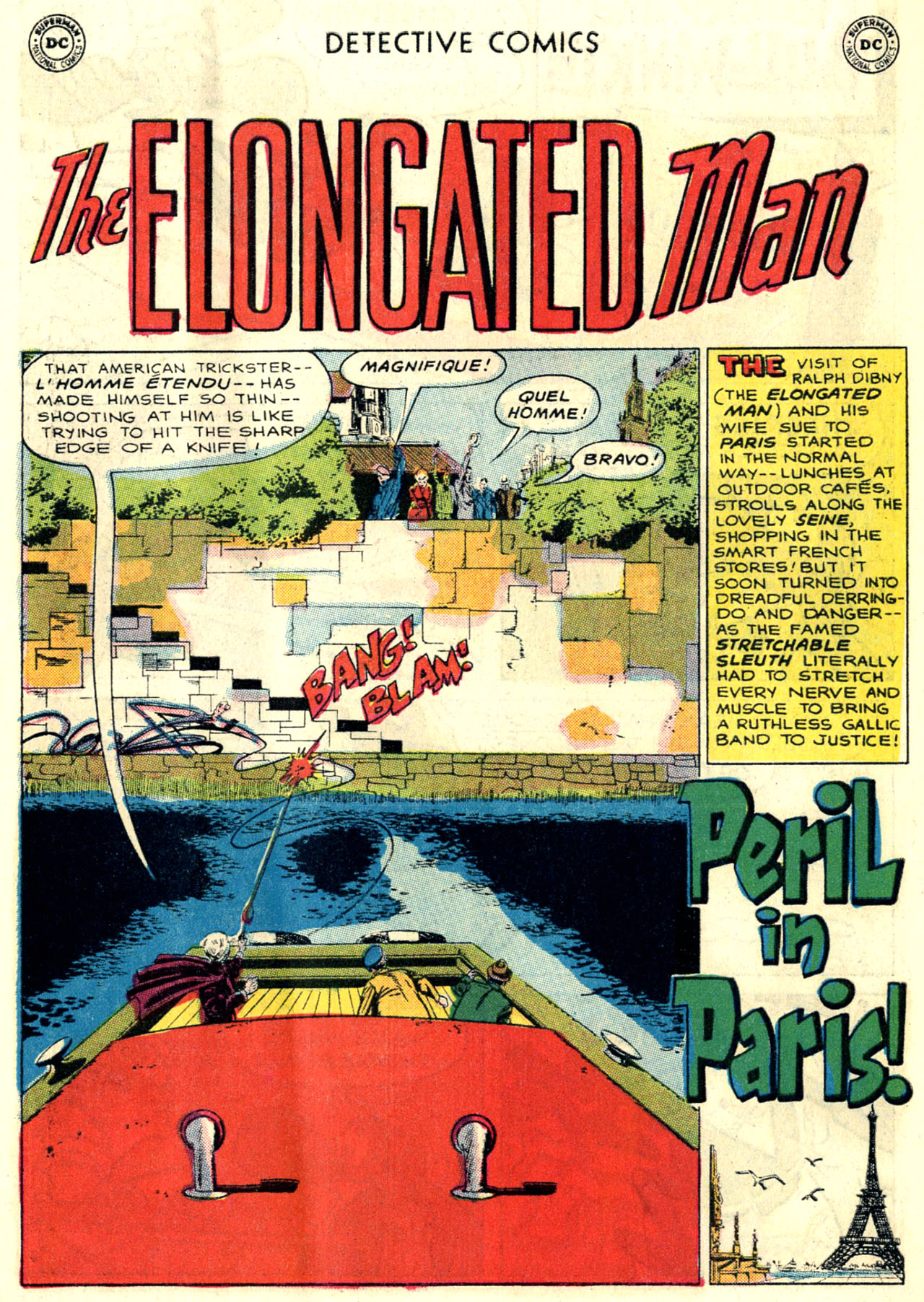 Detective Comics (1937) 344 Page 21
