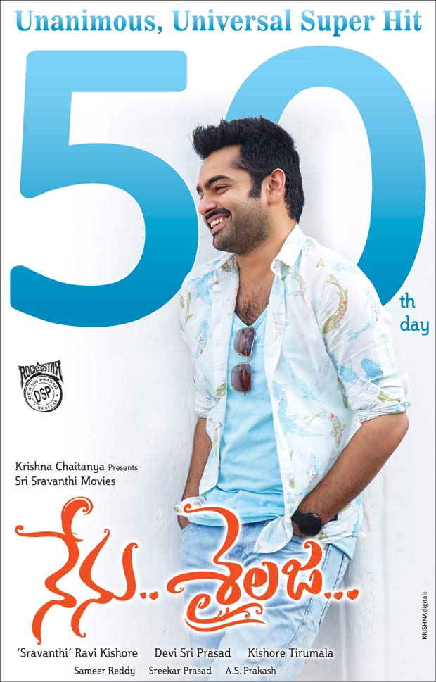 Nenu Sailaja (2016) Dual Audio Hindi 400MB UNCUT HDRip 480p x264 Download