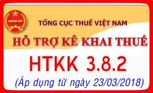 Tổng cục thuế nâng cấp ứng dụng hỗ trợ kê khai thuế (HTKK) lên phiên bản 3.8.2