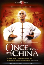 Once Upon A Time In China | Bmovies