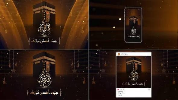 Videohive Hajj & Eid 27760551