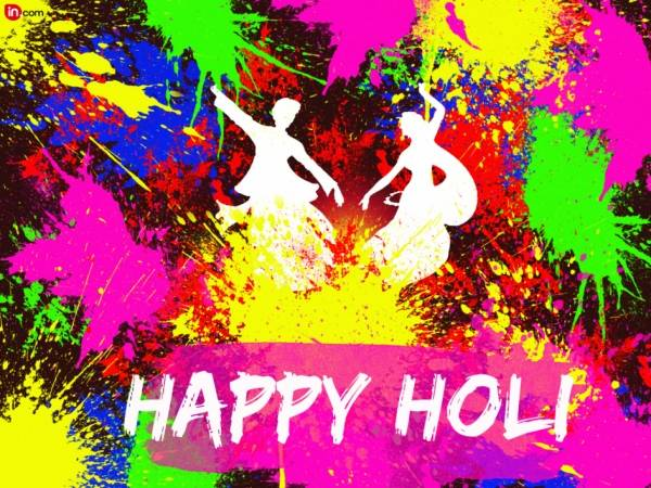 Happy Holi Gifs Images 2017