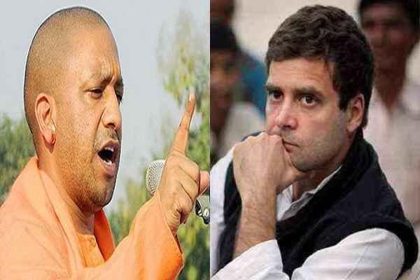 cm-yogi-said-rahul-gandhi-should-think-about-his-future-in-amethi