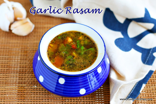 south indian rasam recipes