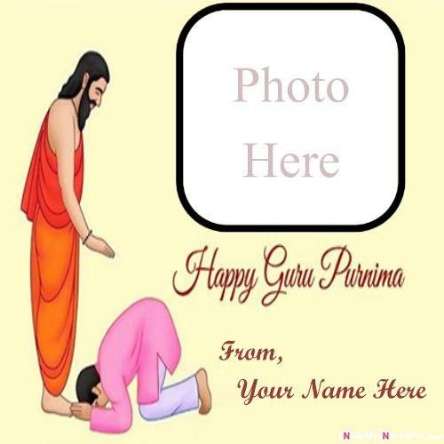 guru purnima 2020 poster