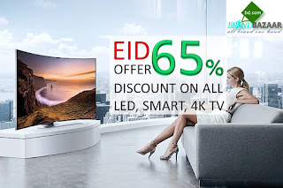 SONY 4K Led TV Price in Bangladesh
