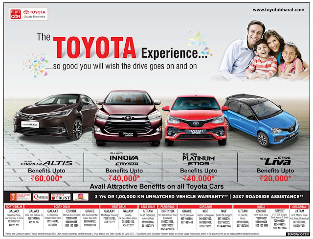 Toyota cars offers with benefits up to Rs 60,000| June 2017 discounts and benefits