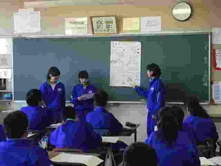 愛川町立愛川東中学校ブログ