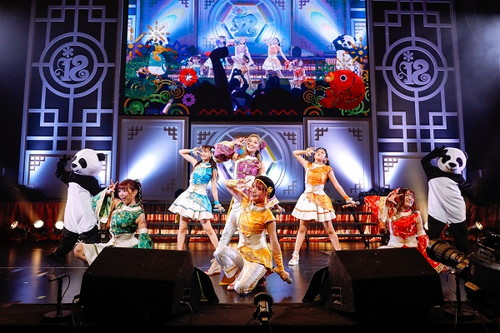 i☆Ris 7th Anniversary Live ~七福万来~ [2020.04.17+BDREMUX+RAR]