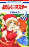 http://2.bp.blogspot.com/-VM3ZwNNWtQ4/VHoIzyGxNJI/AAAAAAAACRE/ouc3waW9n9M/s1600/yoro.jpg