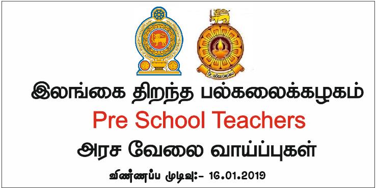 Government Vacancies - Pre School Teachers