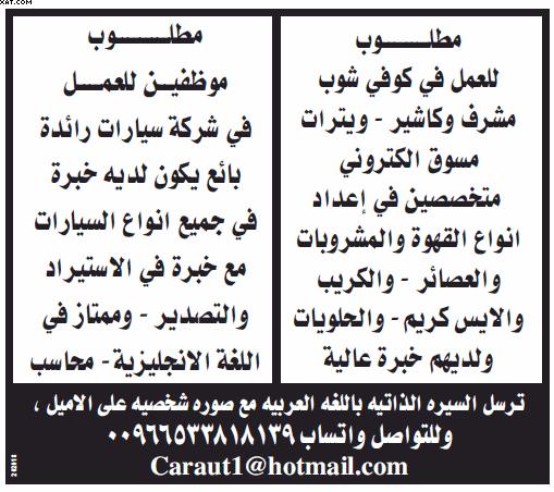 gov-jobs-16-07-28-04-16-23