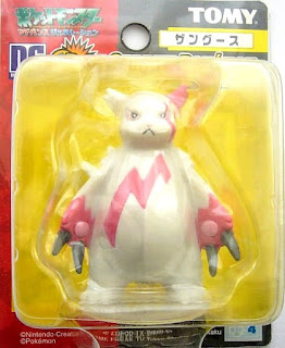 Zangoose Tomy Data Carrier Pokemon Figure