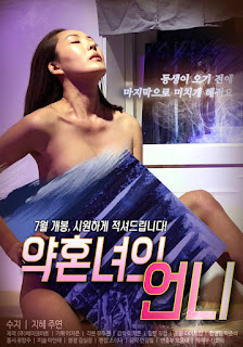 Fiance's Sister (2019)