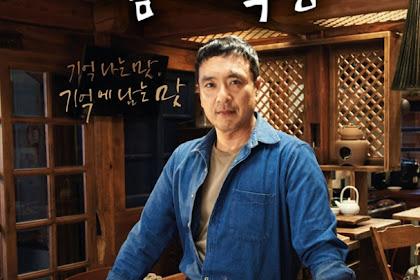 Sinopsis Late Night Restaurant / Simyashikdang (2015) - Korean Drama Series