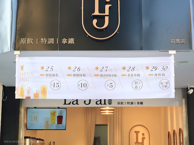 IMG 4998 - 台中飲品新店再一發,法式優雅化妝台超好拍!還有馥香珍珠拿鐵一杯竟然只要5元(活動已過)!