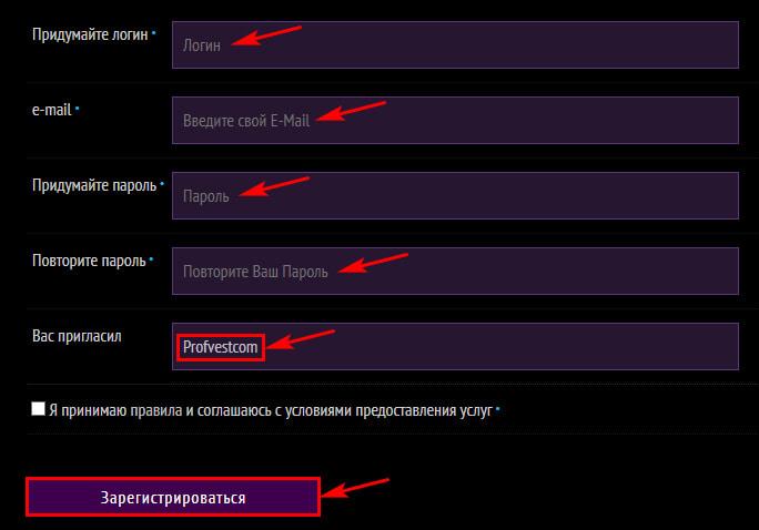 Регистрация в Raketos 2