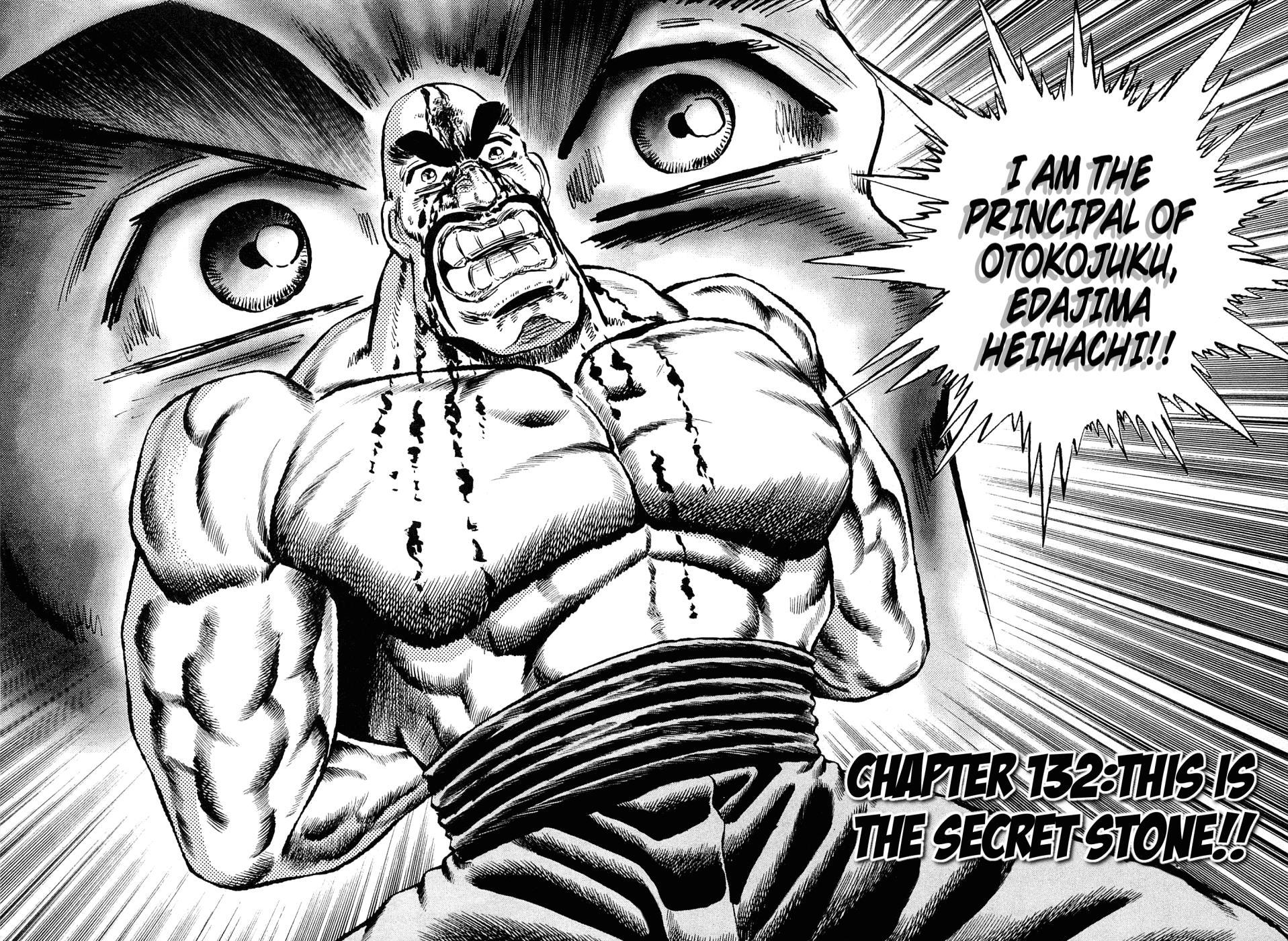 Akatsuki!! Otokojuku - Chapter 130