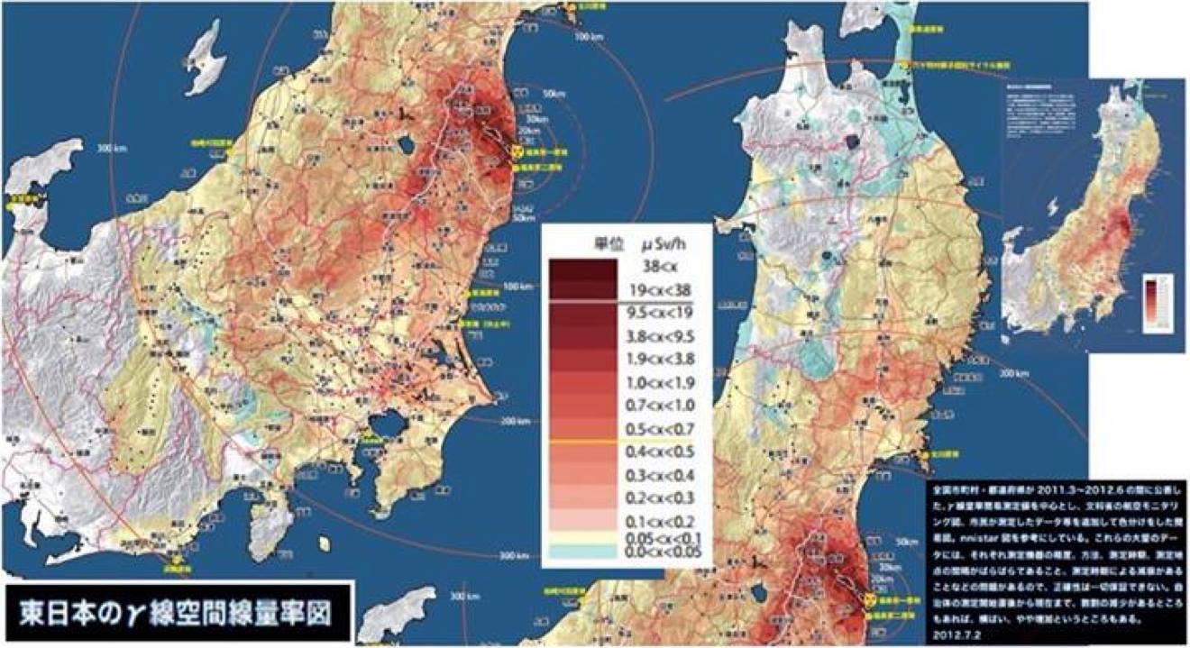 pacific ocean catastrophe confirmed fukushima mega