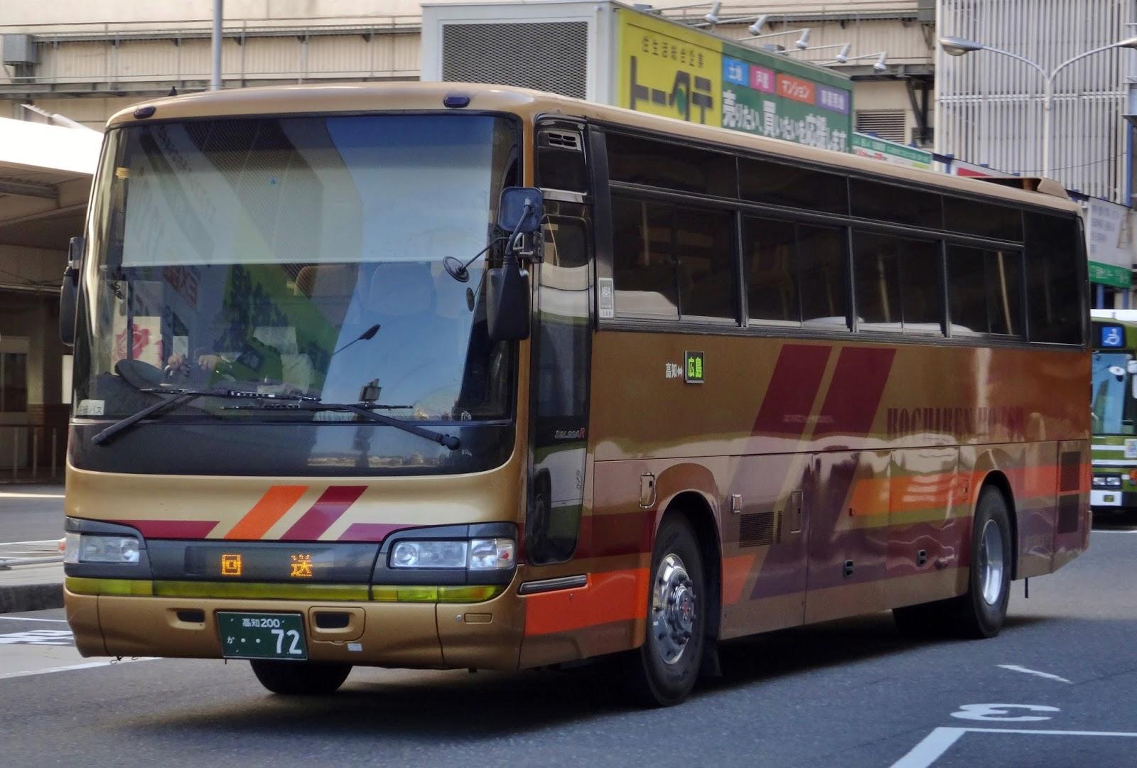 広島のバス: 高知県交通 高知200か72
