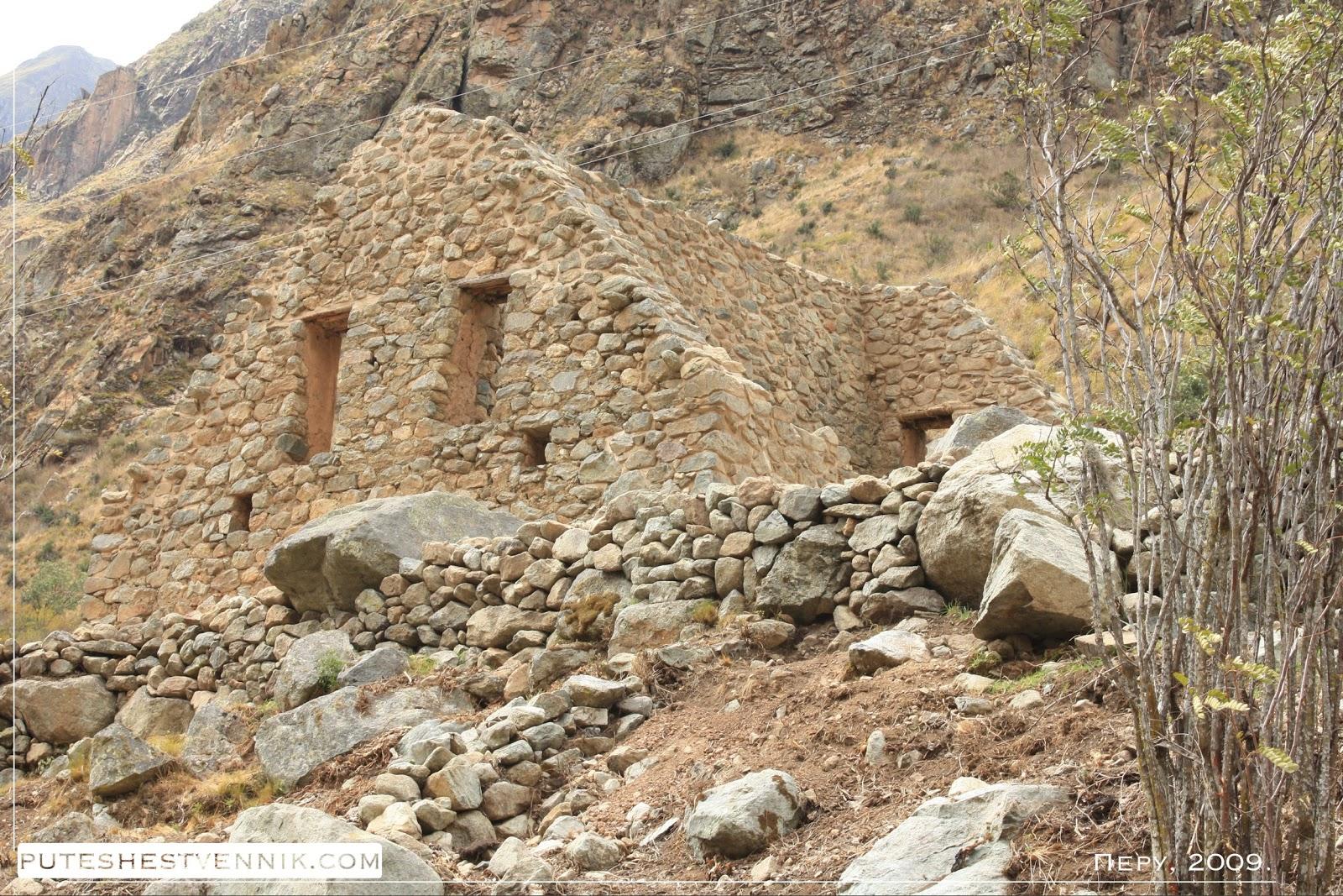 Заброшенный каменный дом в горах Перу