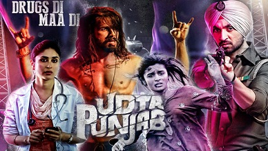 Udta Punjab Full Movie