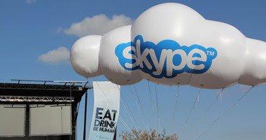 مايكروسوفت تعطل skype علي اجهزة ويندوز وماك القديمة