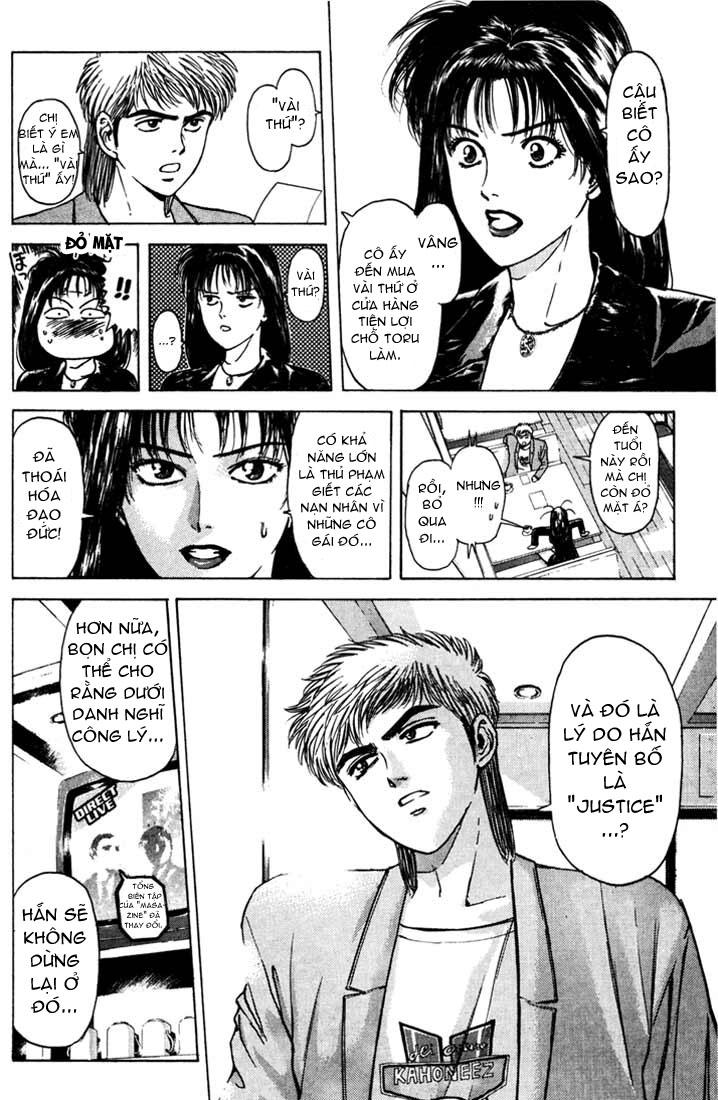 Psychometrer Eiji chapter 46 trang 19