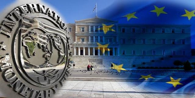 ΔΝΤ: Εξαιρετικά μη βιώσιμο το ελληνικό χρέος