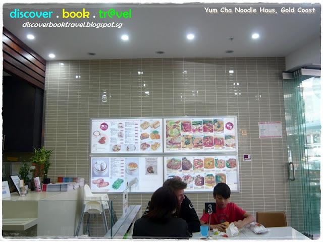 Restaurantanmeldelse Yum Cha Noodle Haus Surfers Paradise-1148