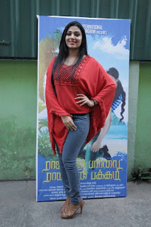 Actress Avantika Stills in Jeans at Rajavin Paarvai Raniyin Pakkam Movie Press Meet  0011.jpg