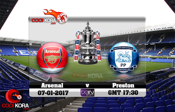 مشاهدة مباراة بريستون وآرسنال اليوم 7-1-2017 في كأس الإتحاد الإنجليزي