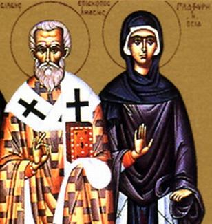 """Результат пошуку зображень за запитом """"Житіє святого священномученика Василія, єпископа Амасійського, і святої праведної дівиці Глафіри"""""""