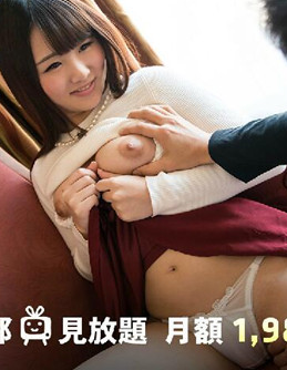 S-Cute 505 Kurumi # 3 An etiquette with 'tits'