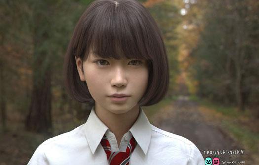 Wanita Jepang ini Ada namun Tak Pernah Diciptakan