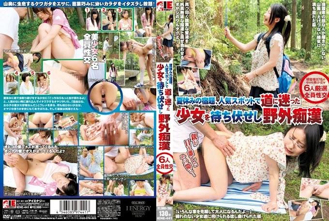 IENE-441 Outdoor Molester Shi Ambush Summer Homework, A Girl Who Lost In The Popular Spot