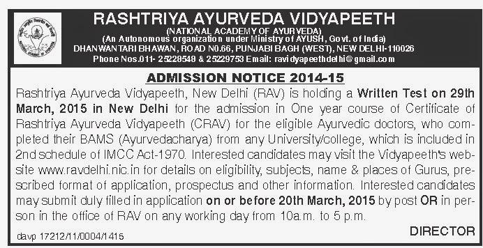 Rashtriya Ayurveda Vidyapeeth Admissions 2015