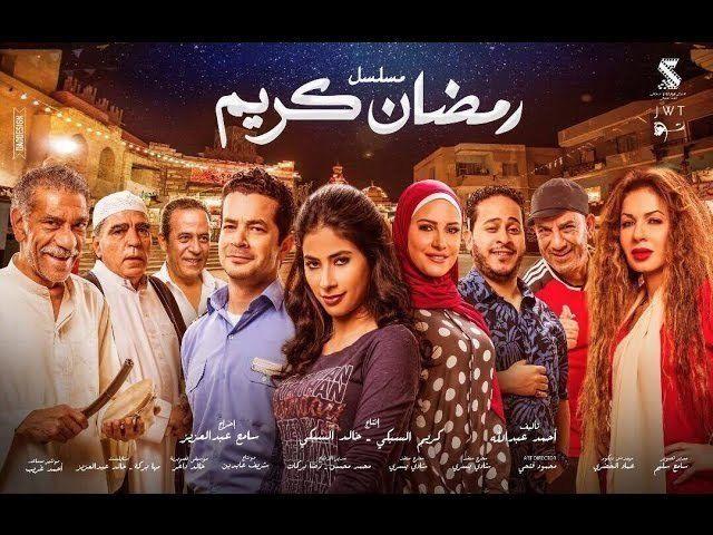 القنوات الفضائية تعتذر و تأجل و ترفض شراء بعض مسلسلات رمضانية
