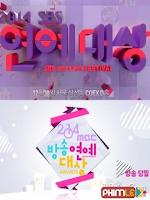 SBS Entertainment Awards 2014