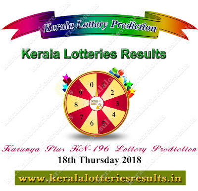 keralalotteriesresults guessing, keralalotteriesresults.in prediction, kerala lottery karunya plus guessing, kerala lottery guessing, kerala lottery result today guessing, kerala lottery three digit result, kerala lottery prediction, kerala lottery pondicherry guessing number, kerala lottery lucky number today karunya plus, kerala lottery tomorrow result, kerala lottery lucky number today 18.01.2018, kerala lottery prediction 18/01/2018, kerala lottery guessing 18-01-2018