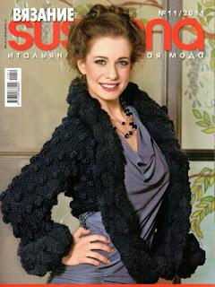 http://www.vyazemsami.ru// Susanna №11 2011