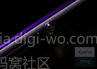 s Wo Digi has posted to a greater extent than or less images are cutting out from the teaser of unreleased smartphone  Xperia i1 Honami released on 4/9, Snapdragon  800 2.2 Ghz speed, 5-inch enshroud as well as a resolution of Full HD