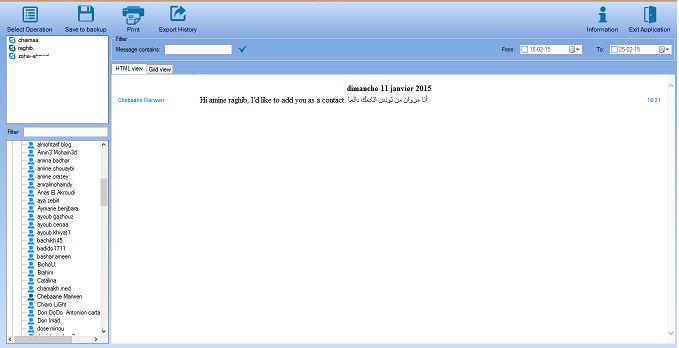 برنامج Skype Spy لإستخراج محادثات سكايب والتجسس عليها بنسختة المدفوعة